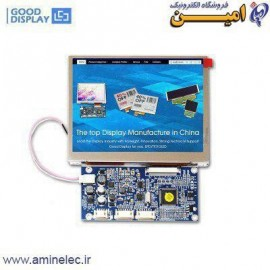 Super High Brightness 5.6'' TFT LCD Monitor