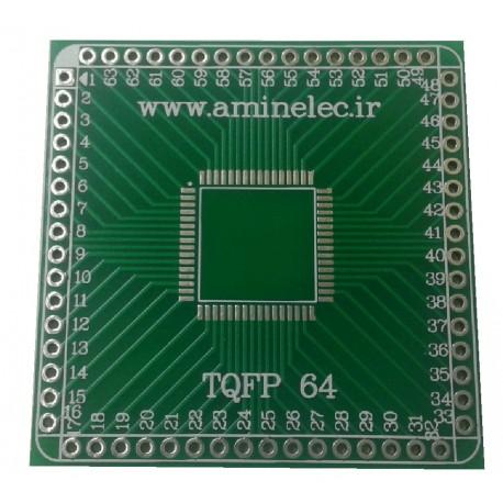 تبدیل SMD به DIP پکیج TQFP64