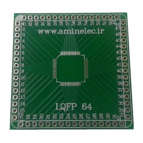 تبدیل SMD به DIP پکیج LQFP64