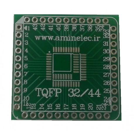 تبدیل SMD به DIP پکیج TQFP32 TQFP44